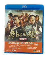 Crouching Tiger, Hidden Dragon: Sword of Destiny [New Blu-ray] Hong Kong - Imp