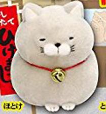 Higemanju 5'' Gray Cat Amuse Prize Plush Anime Manga NEW