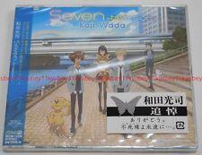 Seven tri.Version Koji Wada Digimon Adventure tri. 2 Ketsui CD Japan NECM-10236