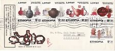 Ethiopia: 1970 Ancient Pottery of Ethiopia, travelled, FDC