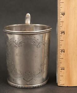 Antique 19thC Gorham Hallmarked Coin Silver Cup ...No Reserve!!!