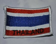 THAILAND THAI FABRIC PATCH