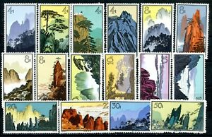 PRC S-57 Yellow Mountains complete set mint never hinged VERY FRESH