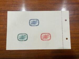 MNH China Taiwan Stamps SC1117a Arms Day Souvenir Sheet w/Tab VF