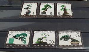 1981 China T61 Miniature Landscapes. 6X Mint Stamps Set