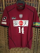 VISSEL KOBE J-LEAGUE JAPAN #14 KAWASAKI JERSEY urawa red gamba osaka