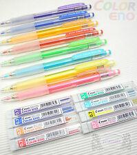 8 colour Pilot 0.7 colour eno mechanical pencil + 8 tubes pencil lead set