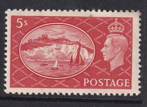 GB GVI MINT 1951 Festival 5/- red sg510 MNH