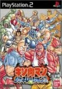 Video Game Kinnikuman Generations PS2 PlayStation 2 from Japan