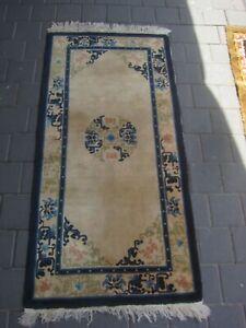 Antique Pecking Chinese Art Rug Carpet Vintage Rare 140x69-cm /55.1x27.1-inches