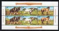 1984 New Zealand~Health~Horses~Unmounted Mint M/S~Stamp Set~ UK Seller~