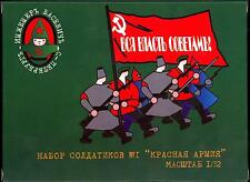 Basevich Figures 1/32 RED ARMY Russian Civil War Figure Set Part 2