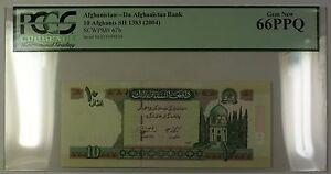 SH1383 (2004) Afghanistan 10 Afghanis Bank Note SCWPM# 67b PCGS GEM New 66 PPQ