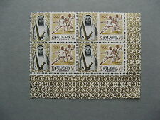 FUJEIRA, block of 4 stamp MNH 1964, sport Olympic Games fenching (bottom right )
