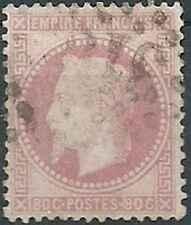 Timbre France classique type Napoléon 32 o lot 17320