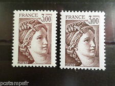 FRANCE 1978, timbre 1979, type SABINE, VARIETE COULEUR, neuf**, VF VARIETY MNH