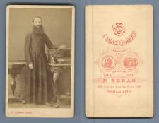 Sebah, Constantinople, religieux à identifier Vintage albumen print. Pascal Séba