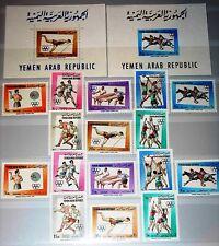 NORTH YEMEN NORD JEMEN 1964 336-43 A-B Block 22-23 Olympics Sport Volleyball MNH