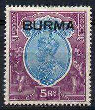 Burma 1937 5r Ultramarine & Purple SG 15 MM