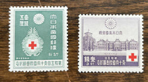 Japan 214-215 MLH Red Cross