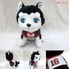 Kuroko no Basuke Kuroko's Basketball Tetsuya SEIRIN 16 Dog Plush Toy Doll husky