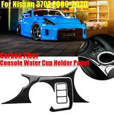 3x For Nissan 370Z 2009-20 Carbon Fiber Console Water Cup Holder Panel Trim Kit