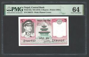 Nepal 5 Rupees ND(1974) P23a Uncirculated Grade 64