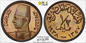 EGYPT , 1938 SPECIMEN 1/2 MILLIEME KING FAROUK PCGS SP 66 RB, RARE