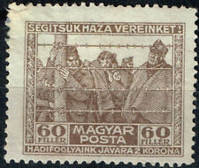Hungary WW1 Prisoners of War in Serbia camp stamp 1920 MH
