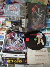 Playstation PS1:Real Robot Battle Line [TOP RPG BANPRESTO] COMPLET - Jap