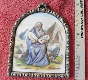 Vintage Artini Moses 10 Commandments Plaque 4 Dimensional Twin Etched Engraving