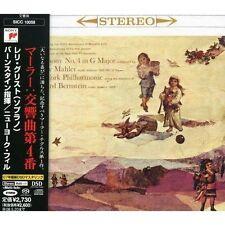 Leonard Bernstein Symphony Classical Music CDs & DVDs