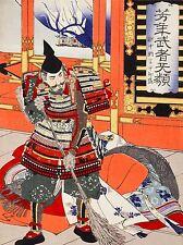 Cultural Japón Abstracto Samurai Funny Sweep chikanobu de arte cartel impresión bb709a