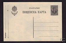 Bulgaria 5s Postal Stationery Postcard