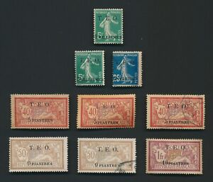 SYRIA STAMPS 1919 FRANCE T.E.O SURCHARGES INC 10p/1f MERSON Sc #10 MINT OG