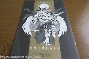 Yu-Gi-Oh! doujinshi Yami yugi X Yugi (B5 14pages) hari SHOW NEGAIGOTO HITOTSU
