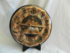 """Egyptian Brass Wall Decor Plate With Pyramid and Sphinx Design 12"""""""
