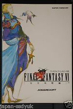 JAPAN Final Fantasy VI Perfect Capture Square data artbook