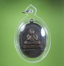 GORGEOUS! LP KAW OLD THAI BUDDHA AMULET VERY RARE !!!