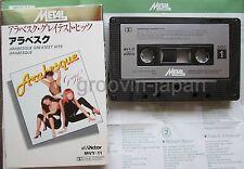 ARABESQUE-SANDRA Greatest Hits JAPAN METAL CASSETTE w/Pic Slip Case MVY-11 FreeS