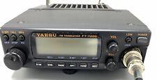 Yaesu FT-7200  70cm  Amateurfunk FM Mobilgerät 35W