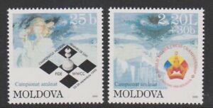 1999 Moldova Women's Chess SG347/348 u/m