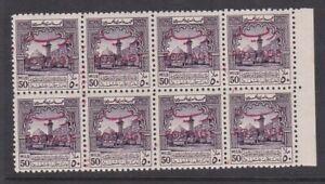 JORDAN 1953 OBLIGATORY TAX OVERPRINTED POSTAGE 50m VIOLET MARGINAL BLOCK 8 MNH