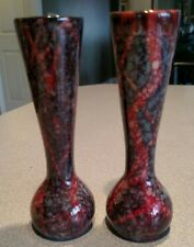 """SylvaC Pottery Pair of 6"""" Vases #3066 Made in England, MINT condition, lot of 2"""