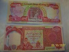 NEW CRSIP UNCIRCULATED IRAQ 25,000 DINARS BANK NOTES