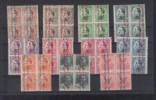 EDIFIL 593/603 **  ALFONSO XIII SOBRECARGA REPUBLICA EN BLOQUE DE CUATRO