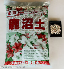 Kanuma Japanese Bonsai Soil - Medium 16 Liters