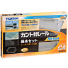 Tomix 91011 Canted Track Basic Set Track Layout CA - N