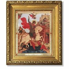 """Saint St George Gold Framed Icon w/ Crystals and Glass 8 1/4""""x7 1/4"""""""