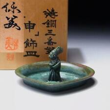 @KK43 Japanese Bronze Decorative Plate by Gerat Artisan, Yasumi Nakajime, Monkey